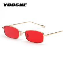 Metal Sunglasses Small Square