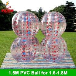 12 шт мячей 1,5 м надувные Пузырьковые футбольные мячи с 1,0 мм ПВХ бола де футебол