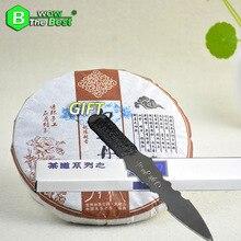 Tee Cutter Edelstahl + 100g Weiße Pfingstrose Tee Chinesischen Fu Ding Weiße Tee anti-krebs Gesundheit Drücken Cha Lebensmittel Empfehlung