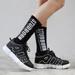 Для женщин кроссовки Повседневное белые туфли для женская обувь tenis feminino старый папа обувь осень Femme дышащие на шнуровке Новая мода воздуха