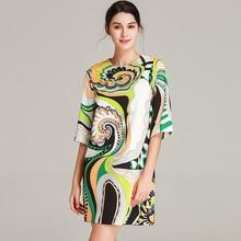 Banulin Runway Designer Summer Dress Womens Half Sleeve Luxury Beading Sequin Floral Print Casual Loose Elegant Vestidos