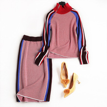 2017 new brand runway women sprint winter 2 piece skirts suits elastic turtleneck sweaters and knee-length patchwork hip skirts