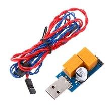 USB сторожевой карты V2.0 компьютер усыновления синий Экран Автоматическая Перезагрузка БТД горной с красные, синие кабель