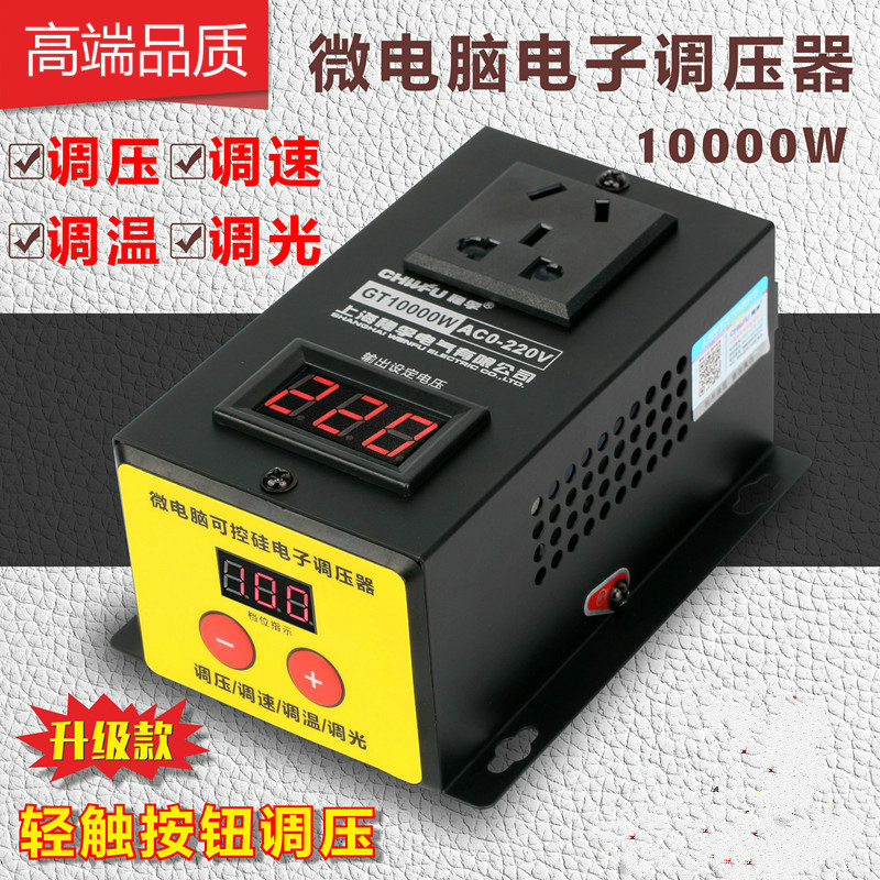 10000W High Power SCR Electronic Voltage Regulator Motor Fan Drill Variable Speed Governor Temperature Regulator 220V цена 2017