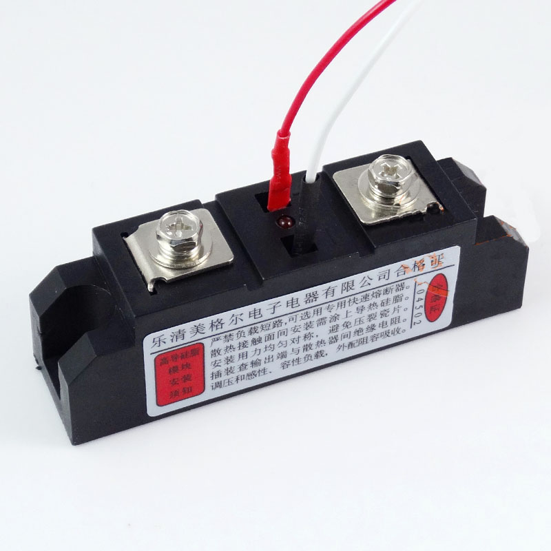 Free shipping 1pc Industrial use 100A DC-AC Solid state relay Quality DC-AC 220V MGR-H3100Z 100A Mager SSR mager ssr 100a dc ac solid state relay quality goods mgr 1 d4100