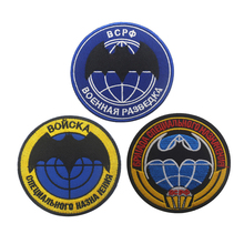 MAMAO Russia Reconnaissance Embroidery Patch Russian Army Military Morale Patches Tactical Emblem Applique Hook&Loop Badges