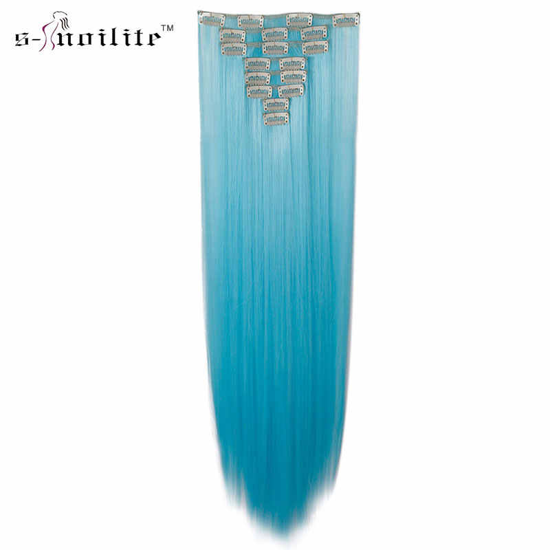 "SNOILITE 26"" Women Synthetic Long Straight 8PCS Clip in hair Extentions Full Head thick Cosaply Hairpiece Pure Colors"