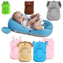 Baby shower Портативный воздушной подушке кровать младенцев