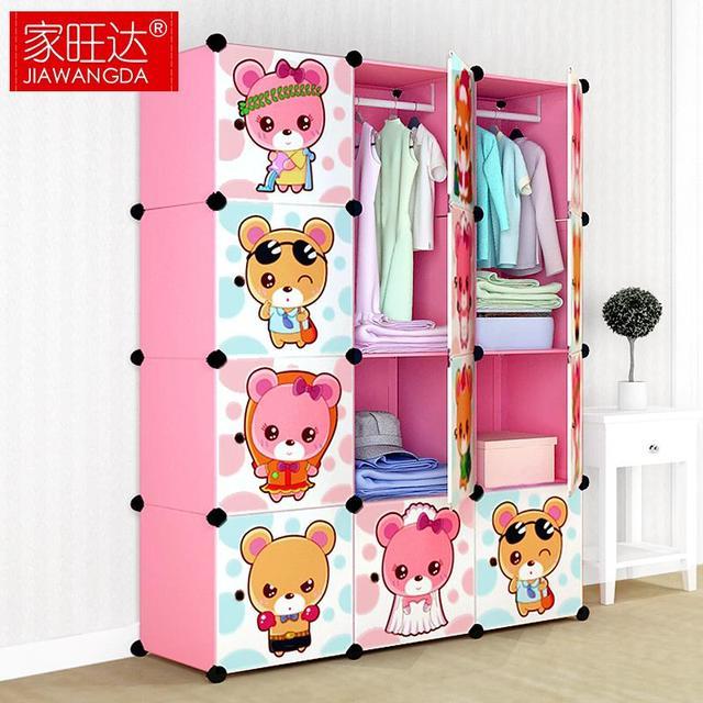 Aliexpress.com : Buy Children simple wardrobe combination baby ...