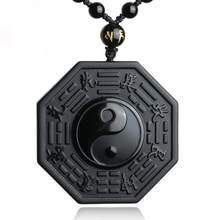 b1779bedf0c2 DropShipping negro obsidiana COLLAR COLGANTE chino BAGUA hombres joyería  mujeres joyas
