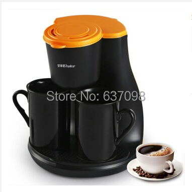 China Guangdong Royalstar RS CF100T Automatic Household Italian Drip Coffee Machine 220v Maker 240ml