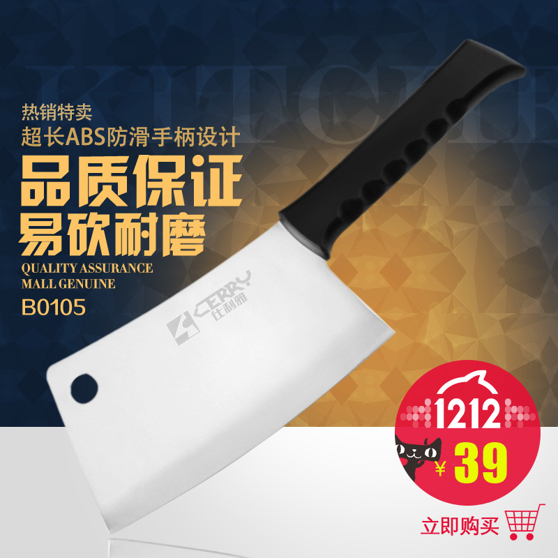 Free Shipping Cerry Stainless Steel Chop Bone font b Knife b font Kitchen Multi use Cutting