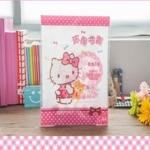 3pcs /set Novel environmentally friendly PP plastic hello Kitty A4 book cover Office Binding Supplies