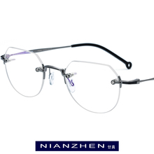 Pure Titanium Eyeglasses Frame Men Small Vintage Polygon Optical Frames Rimless Eye Glasses for Women Spectacles Eyewear 9142