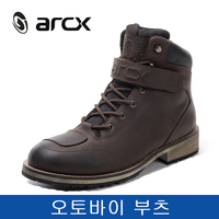 ARCX Genuine Cow Leather Motorcycle Boots Men's Waterproof Motorcycle Riding Shoes Outdoor Travel Boots Moto Vintage Ankle Boots