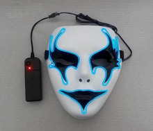 EL wire led luminous mask Halloween Christmas carnaval party club bar DJ glowing full face masks glowing street dance mask gifts