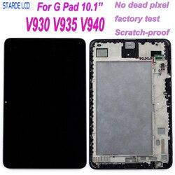 STARDE lcd для LG G Pad 10,1 V930 V935 V940 lcd дисплей кодирующий преобразователь сенсорного экрана в сборе с рамкой