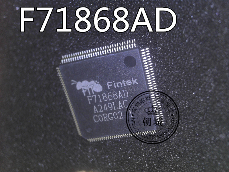 F71868AD  integrated circuit