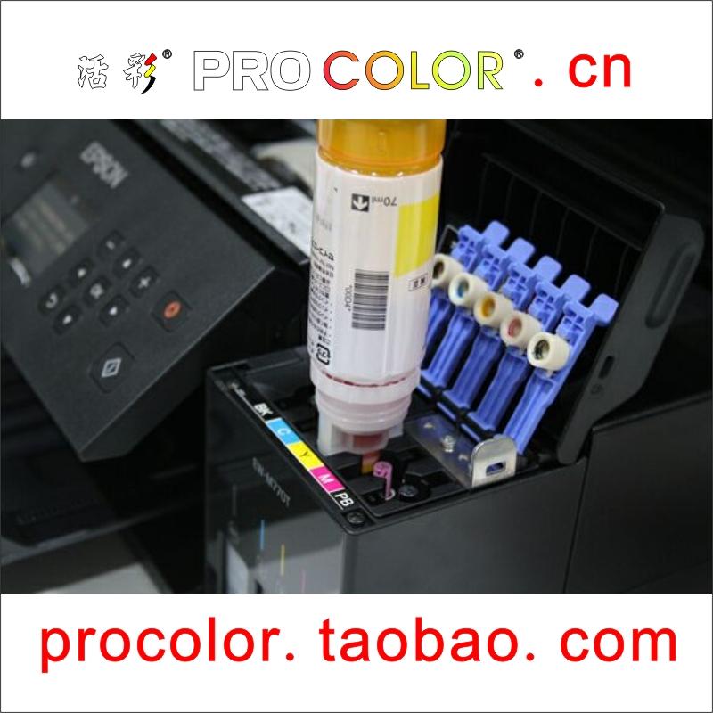 003 104 504 544 CISS Dye ink refill kits For Epson L4150 L4160 L6161 L3110  L3150 ET-2710 ET-2711 ET2710 Eco Tank inkjet printer