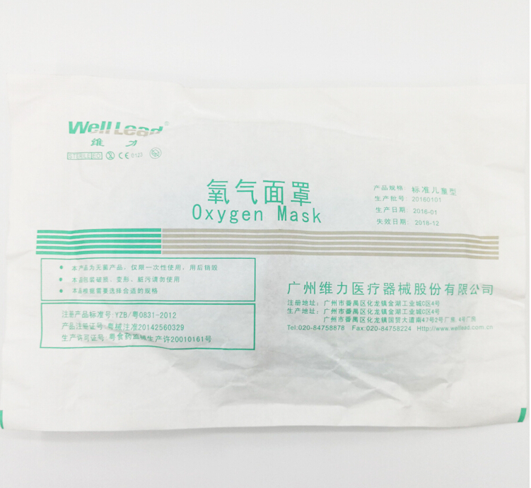Image 2 - Oxygen Concentrator Adult And Child Atomization Mask for Medical and Home Use 2M longOxygen Machine