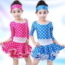 New Kids Modern Ballroom Dance Costume Long Sleeve Girls Latin Dancing Dress Kid Ballet Tutu Dance Costume Free Shipping 16