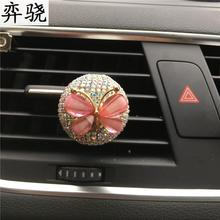 Solid Perfume Automotive Air Conditioning Outlet Fine Car Decoration Cute cartoon lady Freshener styling