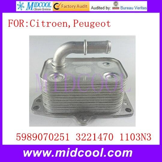Acheter Nouveau Refroidisseur D'huile Moteur OEM 5989070251 3221470 1103N3/1103. N3 pour Citroen Peugeot de cooler fiable fournisseurs
