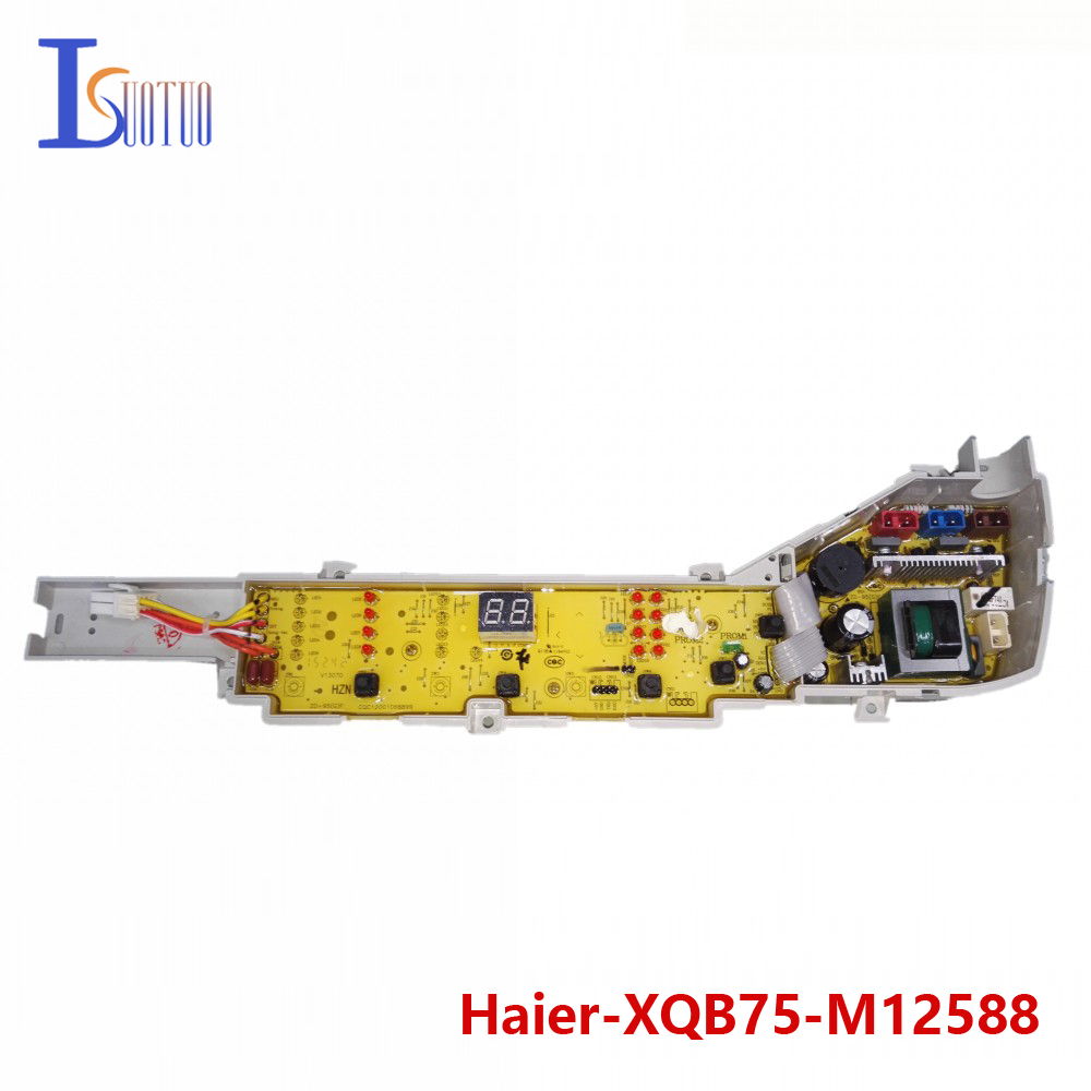 Haier washing machine brand new computer board XQB75-M12588,XQB-S12688, XQB72-M12688 wire universal board computer board six lines 0040400256 0040400257 used disassemble