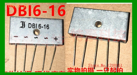 DBI6-16DBI6-16