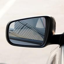 Po Chun 560630610730 Huashi large blue mirror anti glare rearview mirror mirror reflection lens