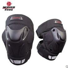 Newest Scoyco Motocross Knee Protector Upgrade Cycling Short Knee Guard Motorcycle Equipment Moto Rodilleras