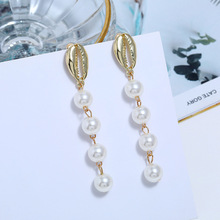 2019 Fashion New Best Selling Simple Shell Imitation Pearls Drop Earrings Simulated Pearl Dangle Brincos For Women Jewelry Gift