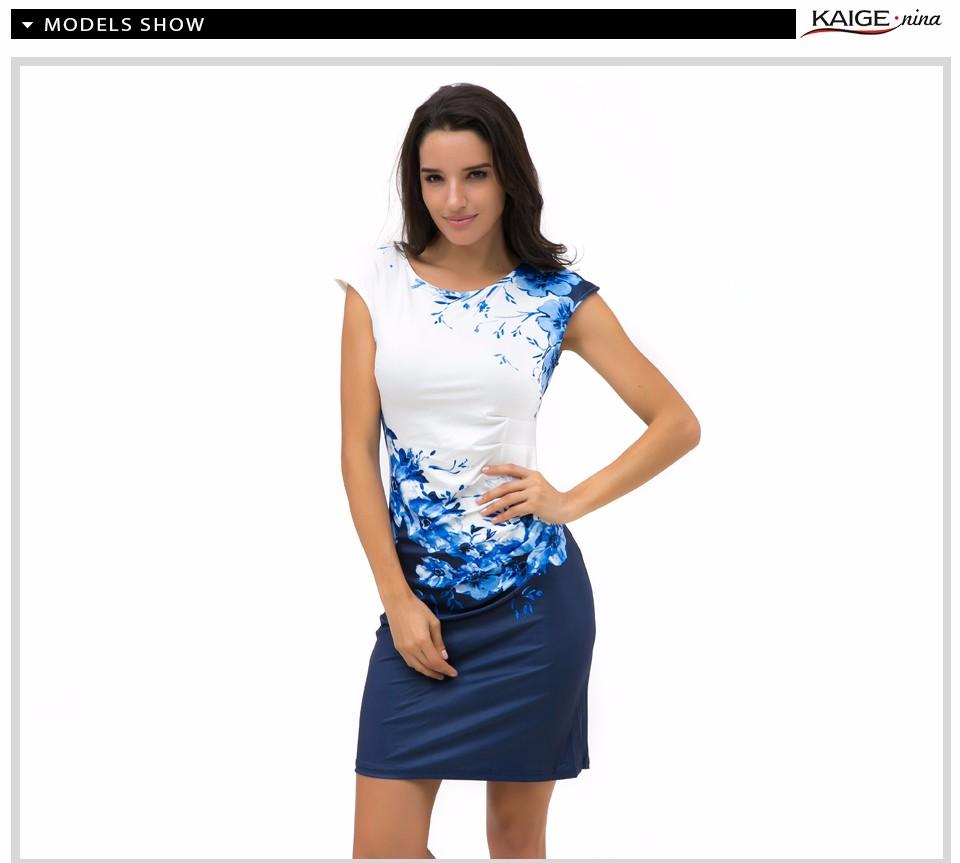 17 Kaige Nina dress Women bodycon dress plus size women clothing chic elegant sexy fashion o-neck print dresses 9026 2