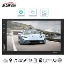 Auto FM Radio Auto MP3 Lettore di Schede di Auto 7 Pollici HD Bluetooth Chiamata MP5 Lettore Multimediale Android di Sostegno A due modo di Interconnessione