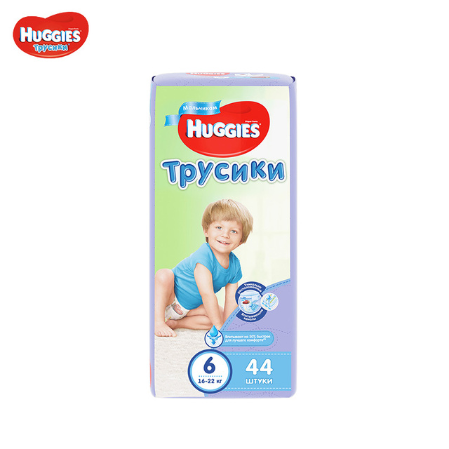 Трусики Huggies для мальчиков 16-22 кг (размер 6) 44 шт