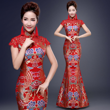New Fashion Red Chinese Wedding Dresses Vintage Traditional Women Long Cheongsam Qipao Elegant Banquet