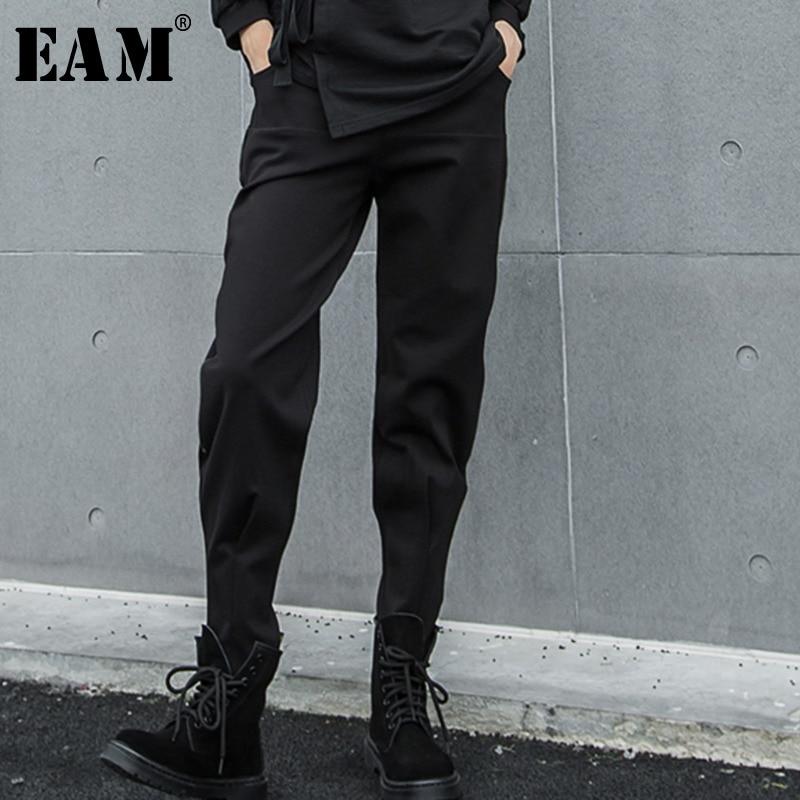 [EAM] High Elastic Waist Black Split Joint Harem Trousers New Loose Fit Pants Women Fashion Tide Spring Autumn 2019 1A528