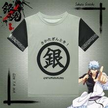 Free Shipping High Quality Gintama Short Sleeve Sakata Gintoki T-Shirt Anime Unisex Shirt