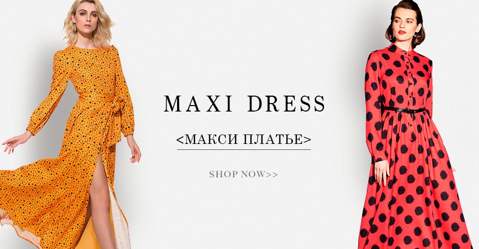 Maxi-dress-