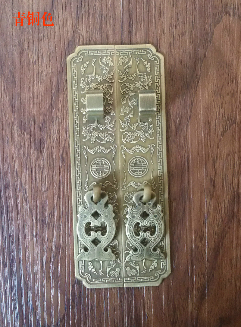 Upset edition! Chinese antique furniture accessories wardrobe handle copper top cabinet cabinet door handle copper bat european modern bronze doors handle chinese antique glass door handle door handle carving