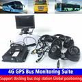 HD 1-4 канала + sd-карта DVR + 7-дюймовый дисплей + миллион пикселей HD 4G GPS автобус мониторинга комплект маленький автомобиль/прицеп/Универсал