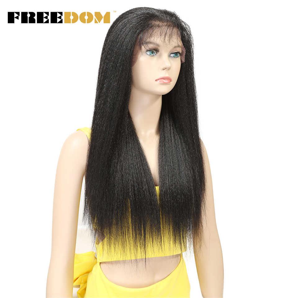 Свободные синтетические парики на шнурках спереди для черных женщин Yaki прямые длинные 26 дюймов 65 см афро парик Детские волосы термостойкие волокна