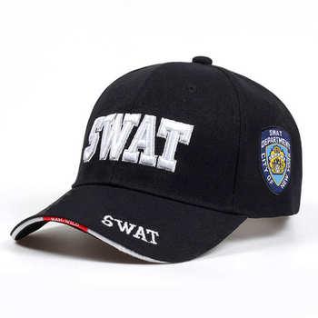 Čierna pánska šiltovka SWAT
