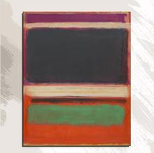 Mark Rothko Paintings For Living Room handpainted Wall Paintings On Canvas Oil Painting Wall Pictures No Frame handpainted mark rothko classical oil painting for living room wall art canvas decorative pictures no frame