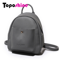 Toposhine Mini New Korean Backpacks Fashion PU Leather Women Shoulder Bag Solid Pattern Small Backpack Girls