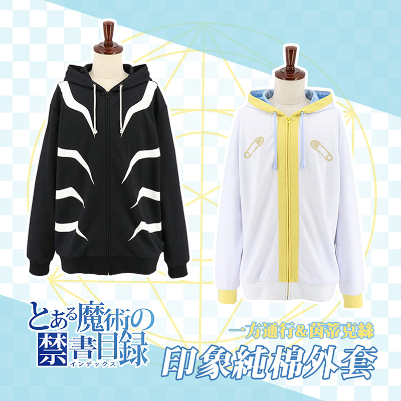 WXCTEAM Fashion Hoodie Anime A Certain Magical Index Cosplay Hooded Sweatshirts Unisex Patchwork Jacket Unisex Casual Cap Coat