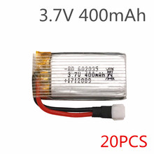 Limskey oryginalna bateria do X4 H107 H31 części zamienne 3.7V 400 mah H31-011 bateria Lipo 3.7V 400 mah do wtyczki H31 XH 30C 20 sztuk