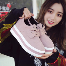 Mhysa 2018 Spring and autumn new Korean fashion wild lace-up increase casual sneakers shoes thick bottom cake women's shoes S851