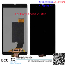 Original Test For Sony Xperia Z L36h LCD L36i C6902 C6606 C6603 C6602 C660x c6601 LCD Display Touch Screen Digitizer Assembly