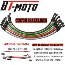 Мотоцикл 2200 мм до 400 Байк плетеный сталь гидравлический укрепить тормозной линии сцепления масло шланг трубки Универсальный Fit Racing MX